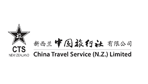 CTS China Travel Service