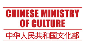 Chinese Ministry of Culture